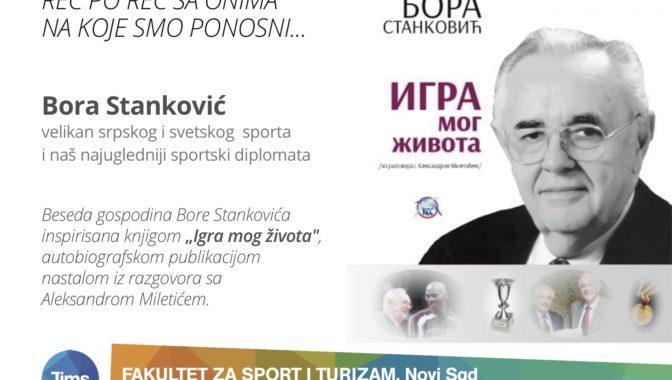 Bora Stanković na TIMS-u