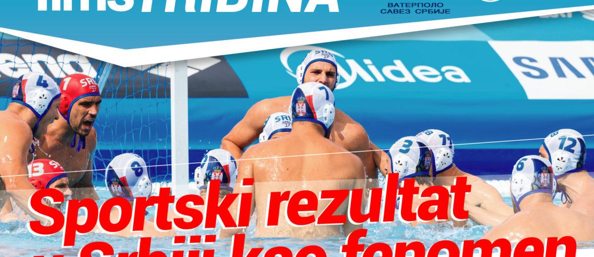 "TIMS TRIBINA – ""Sportski rezultat u Srbiji kao fenomen"""