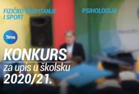 Konkurs za upis u školsku 2020/21. godinu – prvi upisni rok